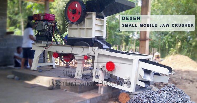 small portable crusher, small mobile crusher, small movable